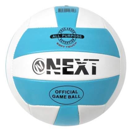 Мяч волейбольный, 22 см