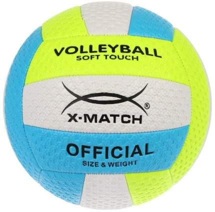 """Мяч волейбольный """"X-Match"""", арт. 56472"""