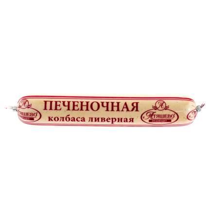 Колбаса Атяшево Печеночная ливерная, 250 г