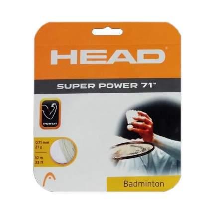 Струна для бадминтонной ракетки «Super Power 71», белая