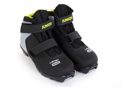 "Ботинки лыжные Larsen ""Junior"", NNN (2017), размер: 35"