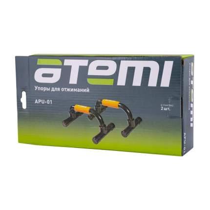 Упоры для отжиманий Atemi пластиковые