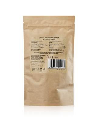 ГРЫЗЛИ Семена тыквы очищенные, 250 гр.