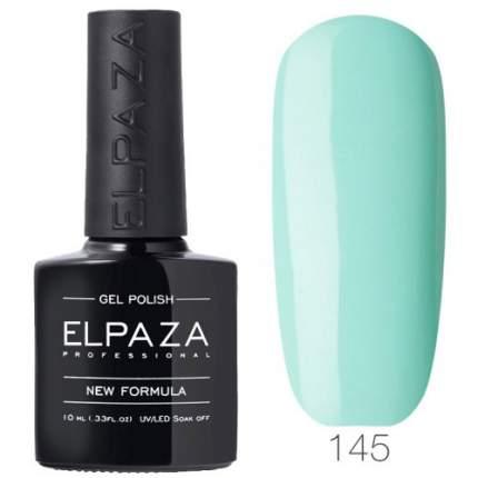 Гель-лак Elpaza Classic (145) 10мл