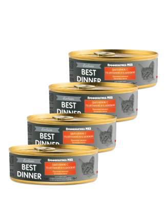 Консервы для кошек Best Dinner Exclusive, цыпленок с телятиной и клюквой, 4 шт по 100г