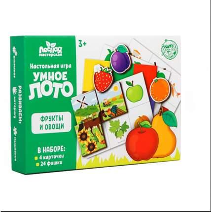 Умное лото Лесная мастерская Фрукты и овощи