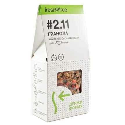 Гранола Fresh&Free 2.11 Держи форму 280 г