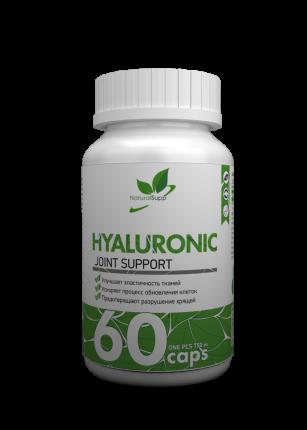 Гиалуроновая кислота NaturalSupp Hyaluronic Acid 60 капсул unflavoured