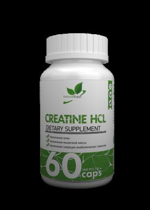 Креатин гидрохлорид NATURALSUPP Creatine HCL (60 капсул)