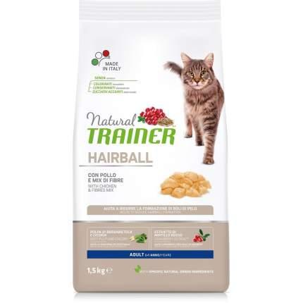 Trainer Natural Hairball сухой корм для кошек для выведения шерсти с курицей 1,5 кг