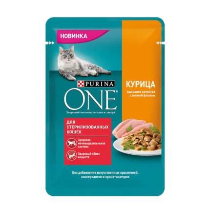 Влажный корм для кошек Purina ONE для стерилизованных, курица и зеленая фасоль 75г 26шт