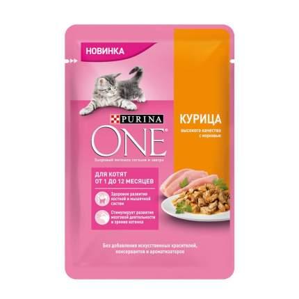 Влажный корм для котят Purina ONE с курицей и морковью в паучах 75 г 26шт