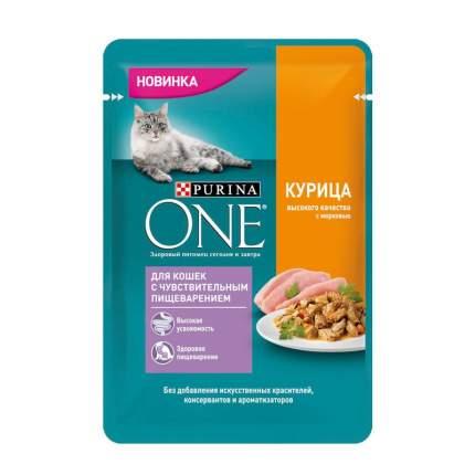 Purina ONE влажный корм для кошек с чувствительным пищеварением курица морковь 75г 26шт
