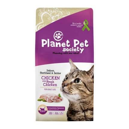Planet Pet Indoor & Sterilized сухой корм для стерилизованных кошек с курицей 1,5 кг