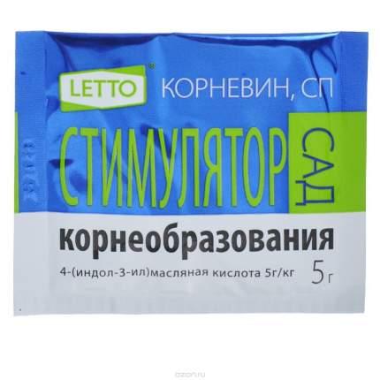 Фитогормон для корнеобразования Корневин Летто УТ000046775 0,005 кг