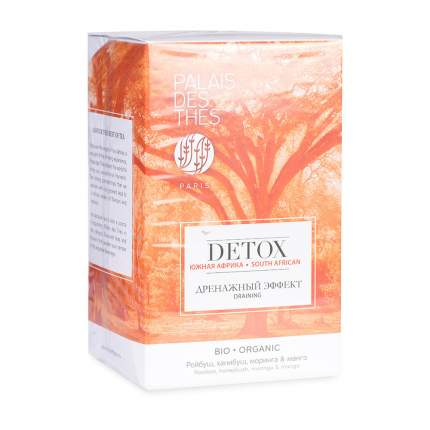 Чай Palais Des Thes травяной DETOX Южная Африка SITI 20x2 в муслиновых пакетах Марокко