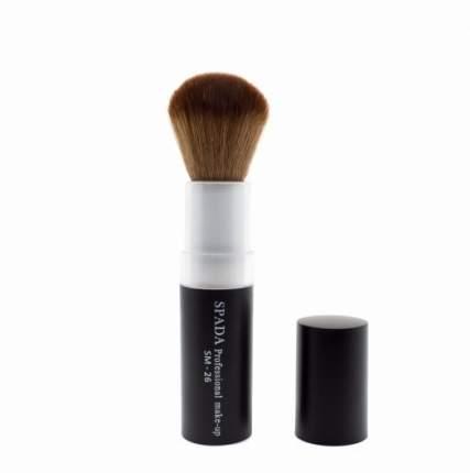 Кисть для нанесения пудры в футляре Spada Cosmetics SM-26