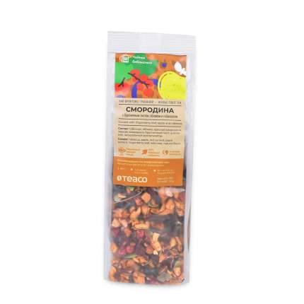 Чайный напиток Teaco Смородина с брусничным листом яблоком и гибискусом 100г
