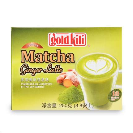 "Напиток имбирный Gold Kili ""Матча"" латте 10 х 25 г Сингапур"