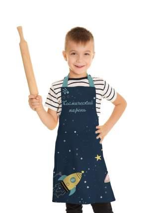 Фартук детский IQ Dekor Космический парень для мальчика