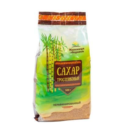 Сахар тростниковый Житница здоровья 500 г