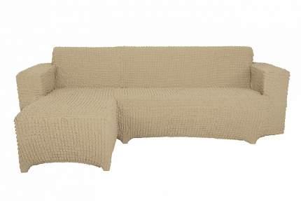 Чехол на угловой диван с оттоманкой CONCORDIA, выступ справа, светло-бежевый