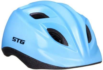 Велосипедный шлем STG HB8, голубой, XS