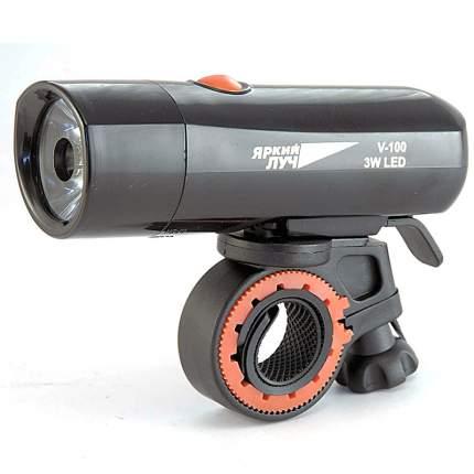 Велосипедный фонарь передний Яркий луч V-100