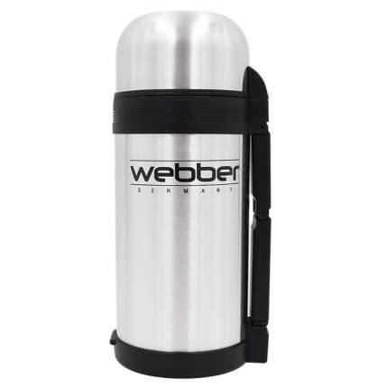 """Термос универсальный SST-1500P """"Webber"""", 1,5 л"""
