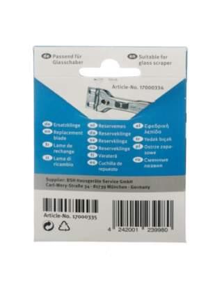 Скребок для стеклокерамики Bosch 17000335