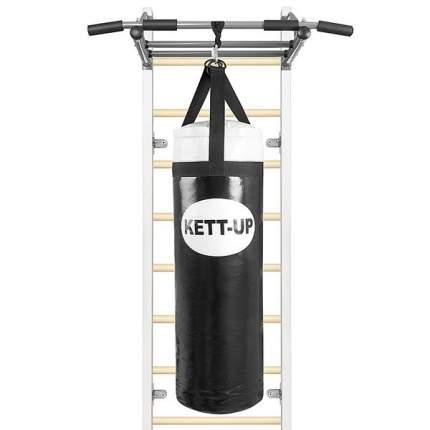 Мешок боксерский KETT-UP  на стропах (50 кг, h - 130 cм)