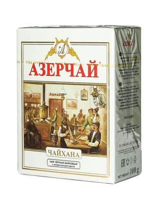 "Чай ""Азерчай Чайхана аромат бергамота 100 г"