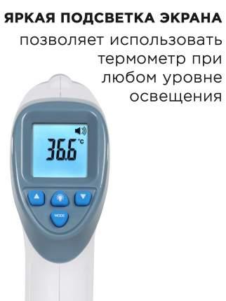 Бесконтактный инфракрасный термометр DT-8836M