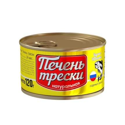 Печень трески Вкусные Консервы 120г
