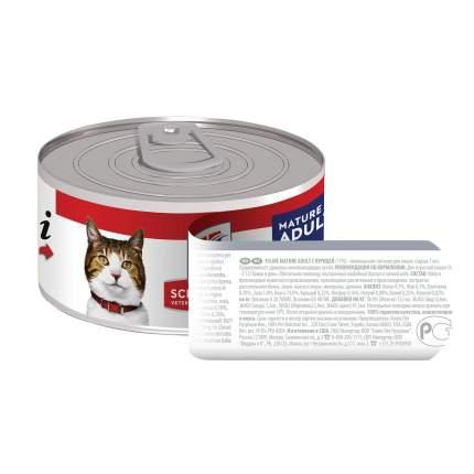 Консервы для кошек старше 7 лет Hills Science Plan Active Longevity с курицей 82 г 24шт