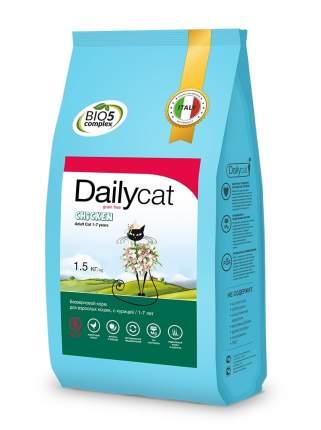 Dailycat Grain Free Adult сухой беззерновой корм для взрослых кошек с курицей 1,5 кг