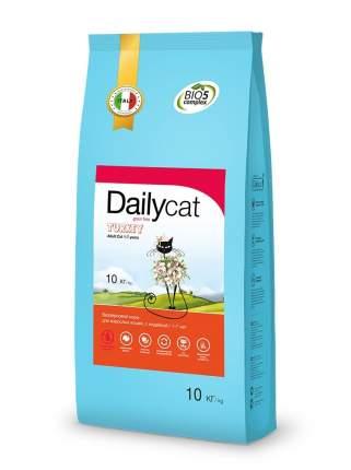 Dailycat Grain Free Adult сухой беззерновой корм для взрослых кошек с индейкой 10 кг