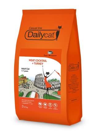 Dailycat Casual Line сухой корм для кошек мясной коктейль с индейкой 3 кг