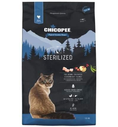 Chicopee HNL Cat Sterilized сухой корм для стерилизованных кошек 1,5 кг