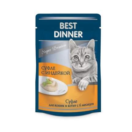 Best Dinner паучи для кошек суфле с индейкой 0,085 кг 24шт