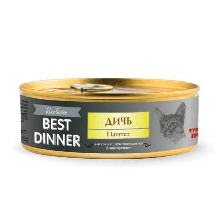 Best Dinner Exclusive консервы для кошек при проблемах пищеварения паштет дичь 100г 24шт