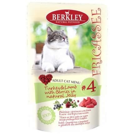 Berkley Fricassee Adult Cat Menu № 4 для кошек индейка, ягненок, ягоды в желе 100г 12 шт