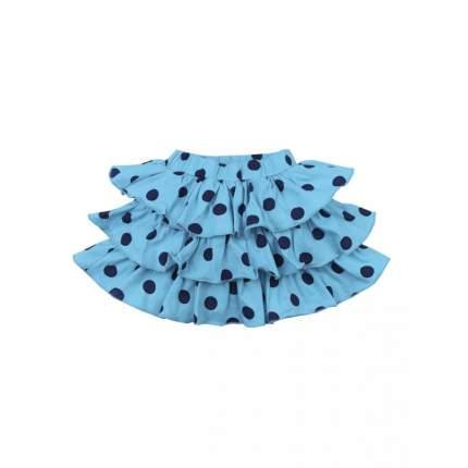 Юбка для девочек Bonito kids 3705-01 цв. голубой р.92