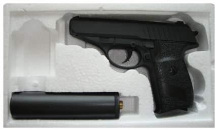 Пистолет пневматика CS Toys металлический 15 см с глушителем