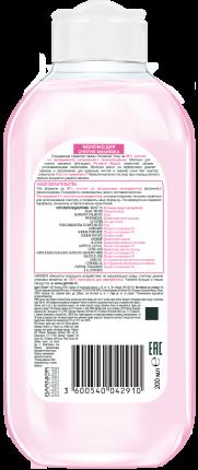 """Молочко Garnier """"Основной уход, Розовая вода"""" для сухой и чувствительной кожи, 200 мл"""