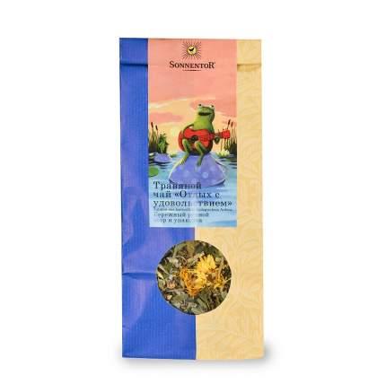 Чай травяной Sonnentor Отдых с удовольствием 50г Россия
