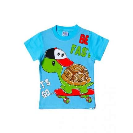 Футболка для мальчиков Bonito kids 3324-01 цв. голубой р.98
