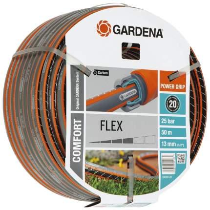 "Шланг для полива Gardena FLEX 1/2"" 18039-20.000.00 50 м"