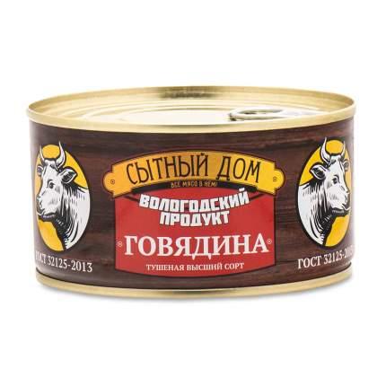 Говядина тушеная Сытный Дом ГОСТ в/с  325г жесть Россия