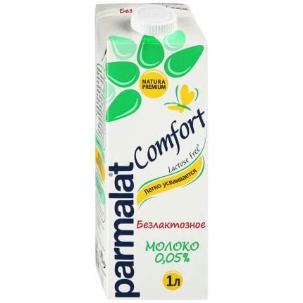 Молоко безлактозное Parmalat Comfort 0,05% ультрапастеризованное 1л Россия